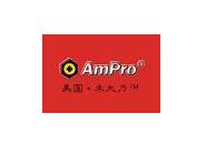 禾大力 Ampro
