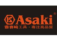 雅赛崎 Asaki