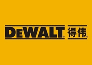 得伟 Dewalt