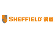 钢盾 Sheffield