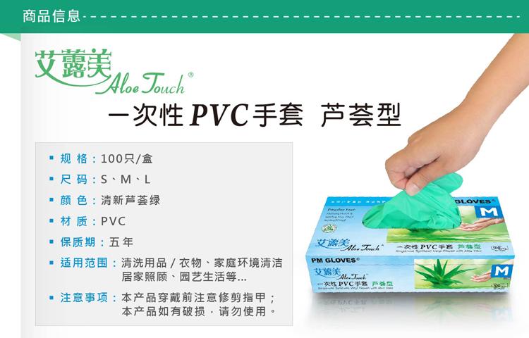凯尼派克 Knipex 芦荟一次性手套(绿色)