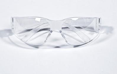 3M 11228经济型防护眼镜