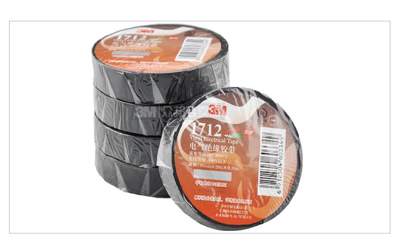 3M 普通PVC绝缘胶带
