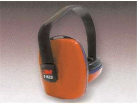 3M 1426 经济型耳罩
