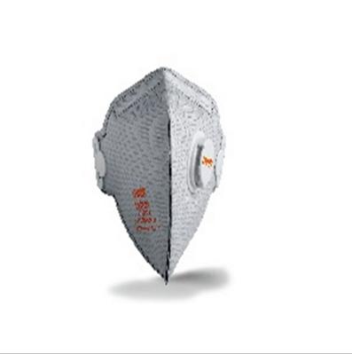 优唯斯 8733220罩杯式防尘口罩带阀带活性炭