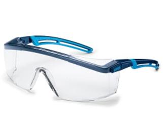优唯斯 9190275眼镜