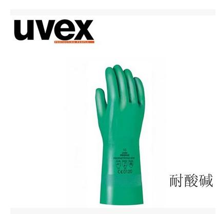 优唯斯 NF33丁腈手套