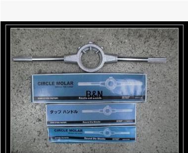 上海双圆 美制圆板牙 7/16-20 专用绞手
