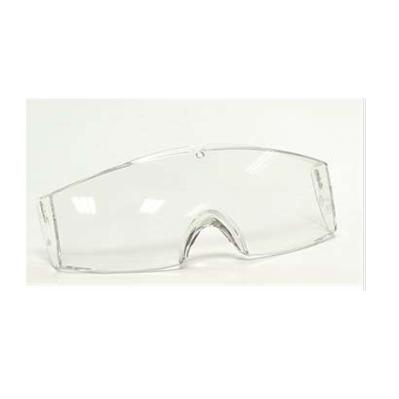 优唯斯 9168防雾防护眼镜镜片