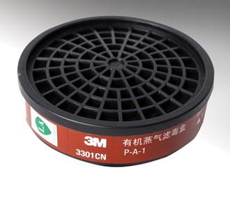 3M 3303CN 有机/ 酸性气体滤毒盒