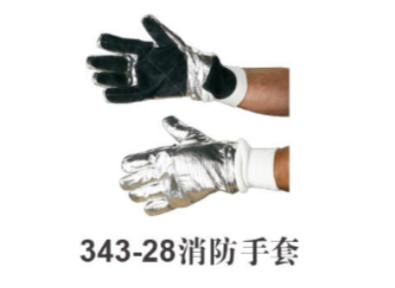 雷克兰 Lakeland 消防手套