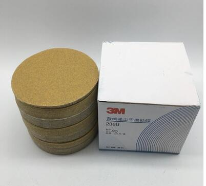 3M 5寸砂纸