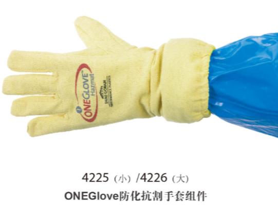 雷克兰 Lakeland ONEGlove防化抗割手套组件