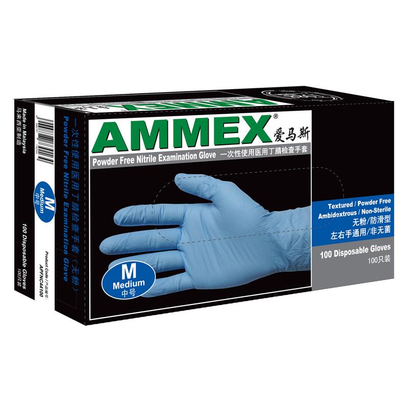 爱马斯 Ammex 一次性手套