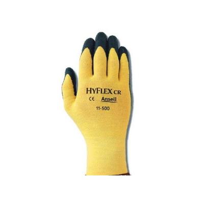 安思尔 Ansell 黄色和黑色带内衬丁腈橡胶手套