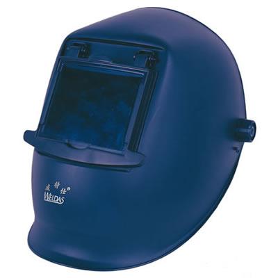 Spc Spc 头戴式电焊面罩,货号:609.0002