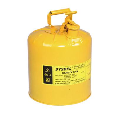 西斯贝尔 Sysbel  安全罐