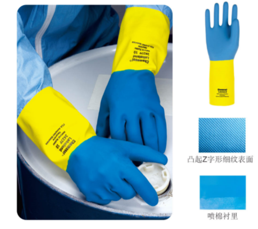 雷克兰 Lakeland ChemsolTM - 氯丁橡胶与天然橡胶混合(欧标认证)