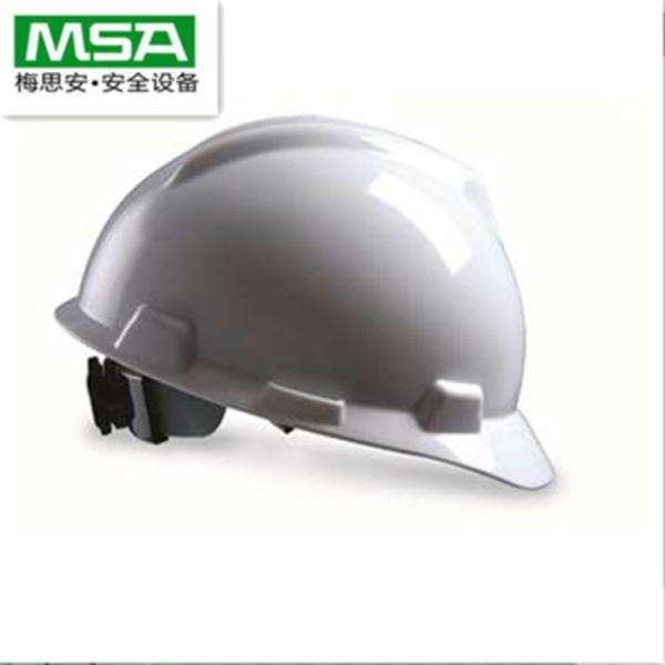 梅思安 Msa Gard ABS 标准型安全帽 红色 轻旋风针织布 D
