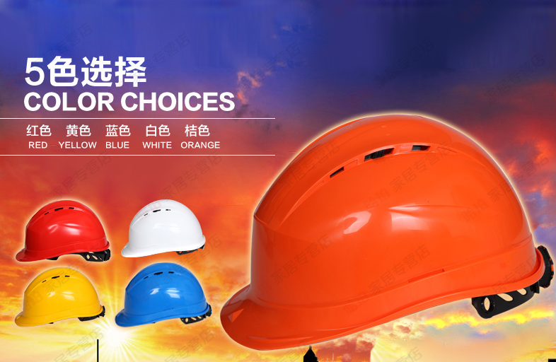 代尔塔 Deltaplus PP安全帽透气织衬旋钮(QUARTZ UP4)