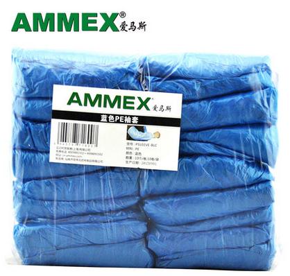 爱马斯 Ammex 一次性乳胶手套