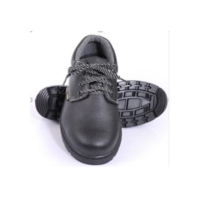 羿科 Aegle 低帮安全鞋(防砸,防静电)
